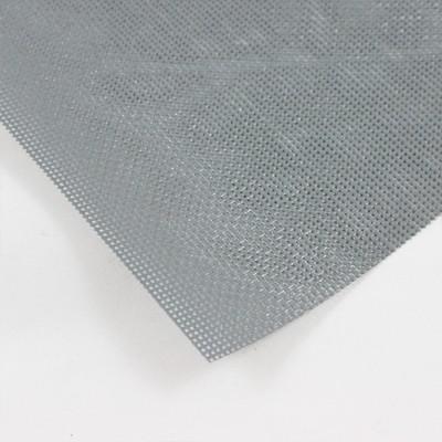 PVC Netz ohne Saum und ohne Ösen, grau