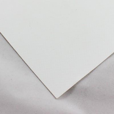 PVC Rollenware 2,50m breit, weiß